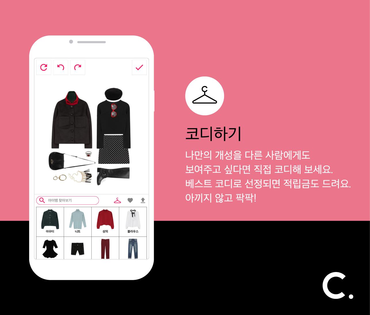 about Codibook app